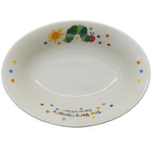 磁器製 楕円 深皿 子供用 磁器製 カレー皿 はらぺこあおむし 金正陶器 エリックカール ギフト雑貨 日本製 食器 絵本キャラクター