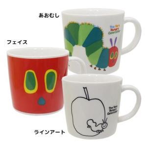 マグカップ 陶磁器製 マグ はらぺこあおむし エリックカール 金正陶器 ギフト雑貨 日本製 食器 絵本キャラクター|velkommen