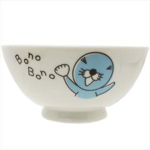 ライスボウル お茶碗 ぼのぼの シンプル 金正陶器 かわいい...