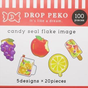 フレークシール DROP PEKO シール ぎゅぎゅっとジューシーフルーツ 第4弾 クラックス ミニステッカー 5柄各20枚 インスタ映え|velkommen|02