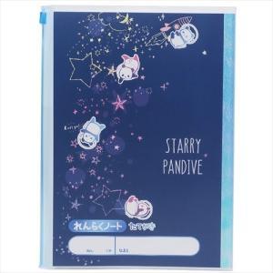 連絡帳 B5 カバー付き れんらくノート STARRY PANDIVE 2018年 新入学 クラックス 新学期 準備 雑貨|velkommen