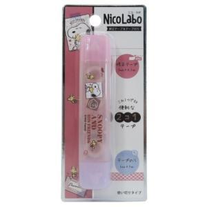 Nico Labo 修正テープ & テープのり スヌーピー ピンク クラックス ピーナッツ 機能性文具 velkommen
