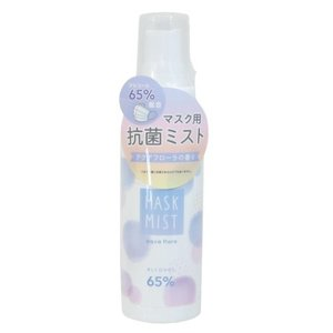 マスク用 抗菌ミスト アルコール マスクスプレー アクアフローラの香り  クラックス 抗菌スプレー|velkommen