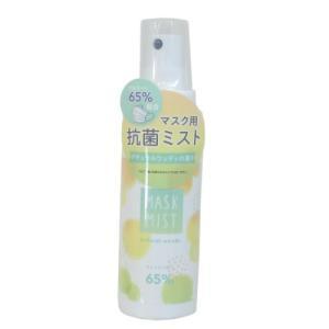 マスク用 抗菌ミスト アルコール マスクスプレー  ナチュラルウッディの香り クラックス 抗菌スプレー 衛生用品|velkommen