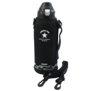 大容量 保冷専用 水筒 1L ワンプッシュ 直飲み ステンレスボトル RADIATED STAR クラックス 1000ml かっこいい|velkommen