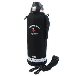 大容量 保冷専用 水筒 1.5L ワンプッシュ 直飲み ステンレスボトル チェリーラブ クラックス 1500ml かわいい 女の子向け 小学生 中学生|velkommen