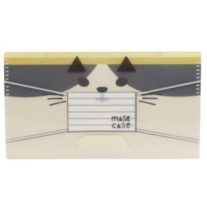 不織布マスク携帯ケース はちわれ 抗菌 マスクケース デコレ ねこ 猫グッズ 衛生雑貨 大人 子ども 女性 かわいい プレゼント velkommen