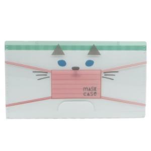 不織布マスク携帯ケース  抗菌 マスクケース しろ デコレ ねこ 猫グッズ 衛生雑貨 大人 子ども velkommen