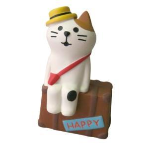 旅猫 三毛猫トランク concombre マスコット デコレ インテリア プレゼント かわいい velkommen
