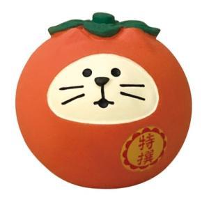 マスコット フルーツ猫だるま 柿 いもくりこんこん みのりの秋 デコレ concombre インテリア プレゼント かわいい velkommen