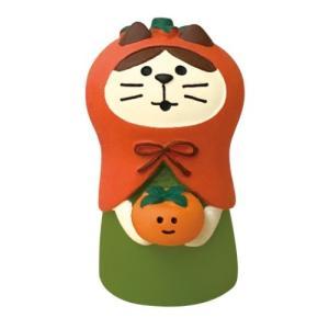 いもくりこんこん みのりの秋 ねこずきん 柿 concombre マスコット デコレ インテリア プレゼント かわいい velkommen