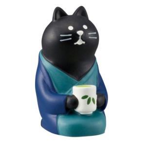 日本茶 マスコット 旅猫 concombre 黒猫 デコレ velkommen