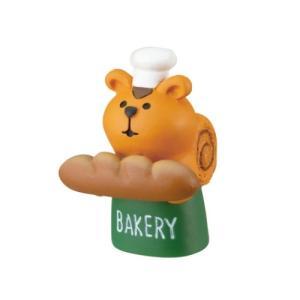 りすのパン屋 マスコット やまねこベーカリー 焼きたてパンマルシェ concombre デコレ インテリア プレゼント かわいい velkommen