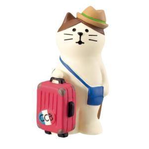 旅猫 スーツケース猫 マスコット concombre デコレ インテリア velkommen