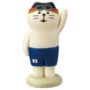 まったりスポーツフェスティバル アスリート猫 水泳猫 マスコット concombre デコレ インテリア プレゼント かわいい velkommen