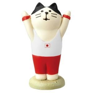 まったりスポーツフェスティバル アスリート猫 concombre マスコット 体操猫 デコレ velkommen