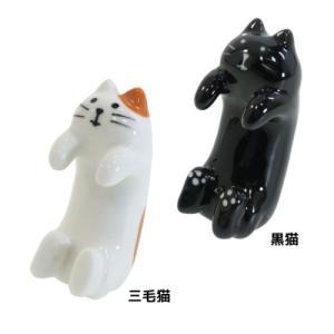 チョップスティックレスト concombre 箸置き 黒猫&三毛猫 デコレ ねこ プレゼント velkommen