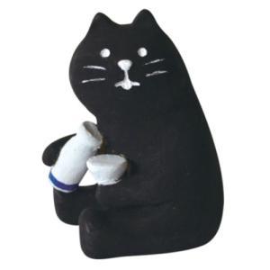 手酌黒猫 マスコット 旅猫 デコレ concombre インテリア プレゼント velkommen