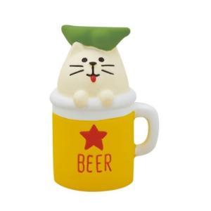 マスコット おばけ猫ビール concombre おばけ茶屋 デコレ インテリア velkommen