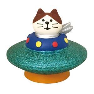 UFO猫 マスコット 宇宙の旅猫 デコレ concombre インテリア プレゼント かわいい velkommen