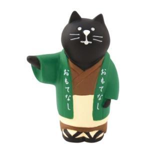 お月見 竹の湯温泉 月夜のおもてなし おもてなし番頭猫 マスコット デコレ concombre インテリア velkommen