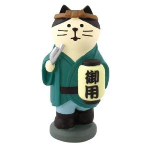 おかっぴき猫 マスコット お月見 竹の湯温泉 月夜のおもてなし concombre デコレ インテリア プレゼント かわいい velkommen