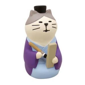 お月見 竹の湯温泉 月夜のおもてなし 猫林一茶 マスコット concombre デコレ インテリア プレゼント かわいい velkommen