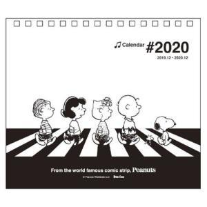 「予約」 「メール便可」一年の予定や計画をお気に入りのカレンダーに書き込もう 大人気PEANUTS/...