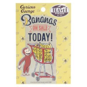 ビッグシール トラベル ステッカー おさるのジョージ Banana エンスカイ 耐水耐光 絵本キャラクター|velkommen
