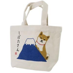柴田さんの住む東京わさび町 帆布 ミニ トート ランチバッグ 柴犬 富士しばたさん FRIENDSHILL velkommen