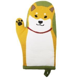 柴田さんの住む東京わさび町 キッチン ミトン 鍋つかみ しばたさん 柴犬 FRIENDSHILL velkommen