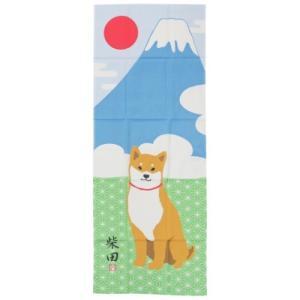 日本 たおる 柴田さんの住む東京わさび町 手ぬぐい 柴犬 にほんのしばたさん FRIENDSHILL 34×90cm 日本製 velkommen