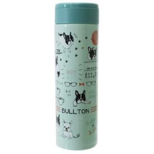 ステンレスボトル フレンチブルドッグ 保温保冷 水筒 いぬ グリーディブルトン ミント FRIENDSHILL|velkommen