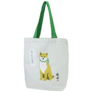 柴田さんの住む東京わさび町 A4 カジュアル トート トートバッグ 柴犬 おともします FRIENDSHILL velkommen