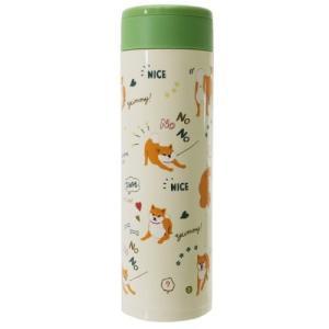 柴田さんの住む東京わさび町 ステンレスボトル 保温保冷 水筒 しばたさんデイズ アイボリー 柴犬 FRIENDSHILL 450ml velkommen