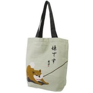 柴田さんの住む東京わさび町 A4 カジュアル トート トートバッグ 柴犬 いやいやしばたさん FRIENDSHILL 39×38×10cm velkommen