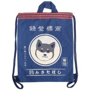 コットン 2wayバッグ まえかけ柴田さん 柴犬 ナップザック FRIENDSHILL インバウンド キャラクター velkommen