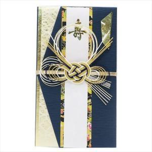 ご祝儀袋 ご結婚祝い 優美金封 友禅 藍 フロンティア|velkommen