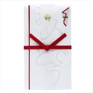 ご結婚祝い ご祝儀袋 おめでとう 袷 awase フロンティア 一万円位〜|velkommen
