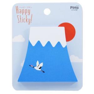 ふせんシール 付箋 富士山 クラスタージャパン 電話メモ 伝言メモ おもしろ プレゼント 誕生日ギフト 内祝い お返しギフト 入園祝い 入学祝い|velkommen