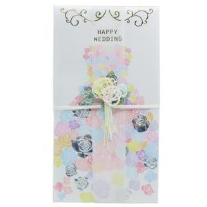ご結婚祝い ご祝儀袋 ドレス金封 プリンセス パステル フロンティア 熨斗袋|velkommen