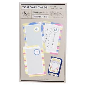BOX付き 寄せ書きカード 色紙 メモリアル 雑貨 かるた フロンティア 卒業記念|velkommen