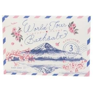 入浴剤 バスソルト 日本 富士山 グリーンフラッシュ|velkommen