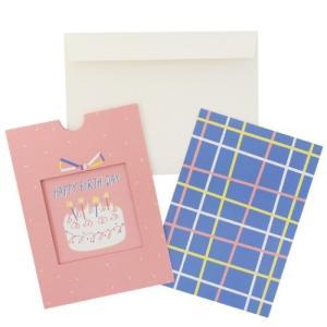 グリーティングカード Gift Box バースデーカード スライド GreenFlash 封筒付き お誕生日おめでとう|velkommen