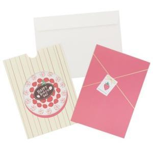グリーティングカード Strawberry Cake バースデーカード スライド GreenFlash 封筒付き お誕生日おめでとう|velkommen