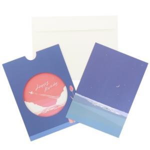 グリーティングカード Sky バースデーカード スライド GreenFlash 封筒付き お誕生日おめでとう|velkommen