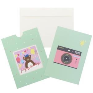 グリーティングカード Camera バースデーカード スライド GreenFlash 封筒付き お誕生日おめでとう|velkommen