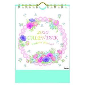 カレンダー 2020年 卓上 ガーデン  学研ステイフル 144×210mm|velkommen