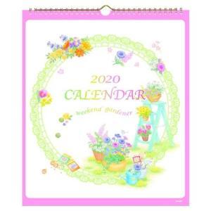 壁掛け カレンダー 2020年 ガーデン 学研ステイフル 300×352mm|velkommen
