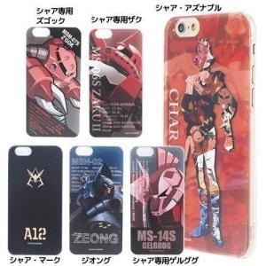 iPhone8 7 6S 6s 6 カバー アイフォン 6s ハードジャケット 機動戦士 ガンダム シャア バンダイ iPhone8 7 6S 6sケース|velkommen